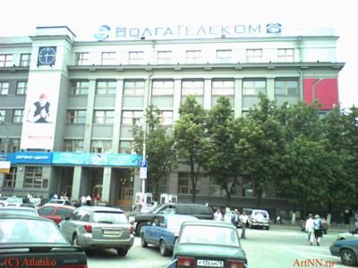 Дом связи, Нижний Новгород, реклама J - Скоростной интернет